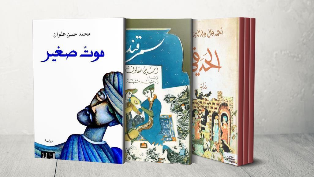 الجاحظ وابن عربي وآخرون.. هكذا تحوّلوا لأبطال روايات حديثة