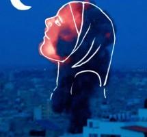 رسمة لريهام هنية عن امرأة تنظر إلى هلال رمضان