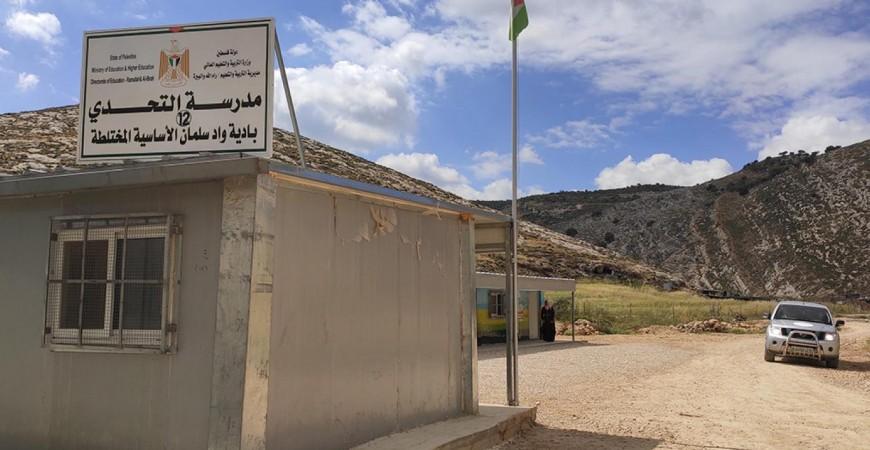 مدرسة تجمع وادي سلمان المختلطة في غرب رام الله (اندبندنت عربية)