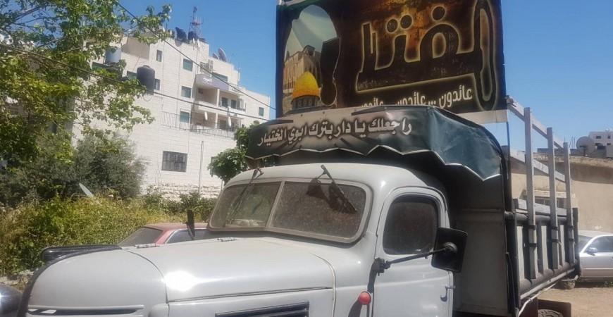 """""""شاحنة النكبة"""" نقلت لاجئين ومصابين وأعادت نازحين من الأردن إلى فلسطين (اندبندنت عربية)"""