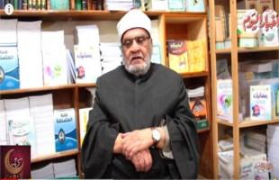 فيديو.. رمضان مع كريمة  ما هو حكم من يترك الصلاة عمدا