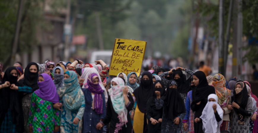 احتجاجات كشمير