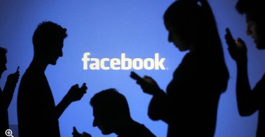 فيسبوك حذفت 265 من الحسابات والصفحات والمجموعات والأحداث المرتبطة بإسرائيل على فيسبوك وأنستغرام (رويترز)