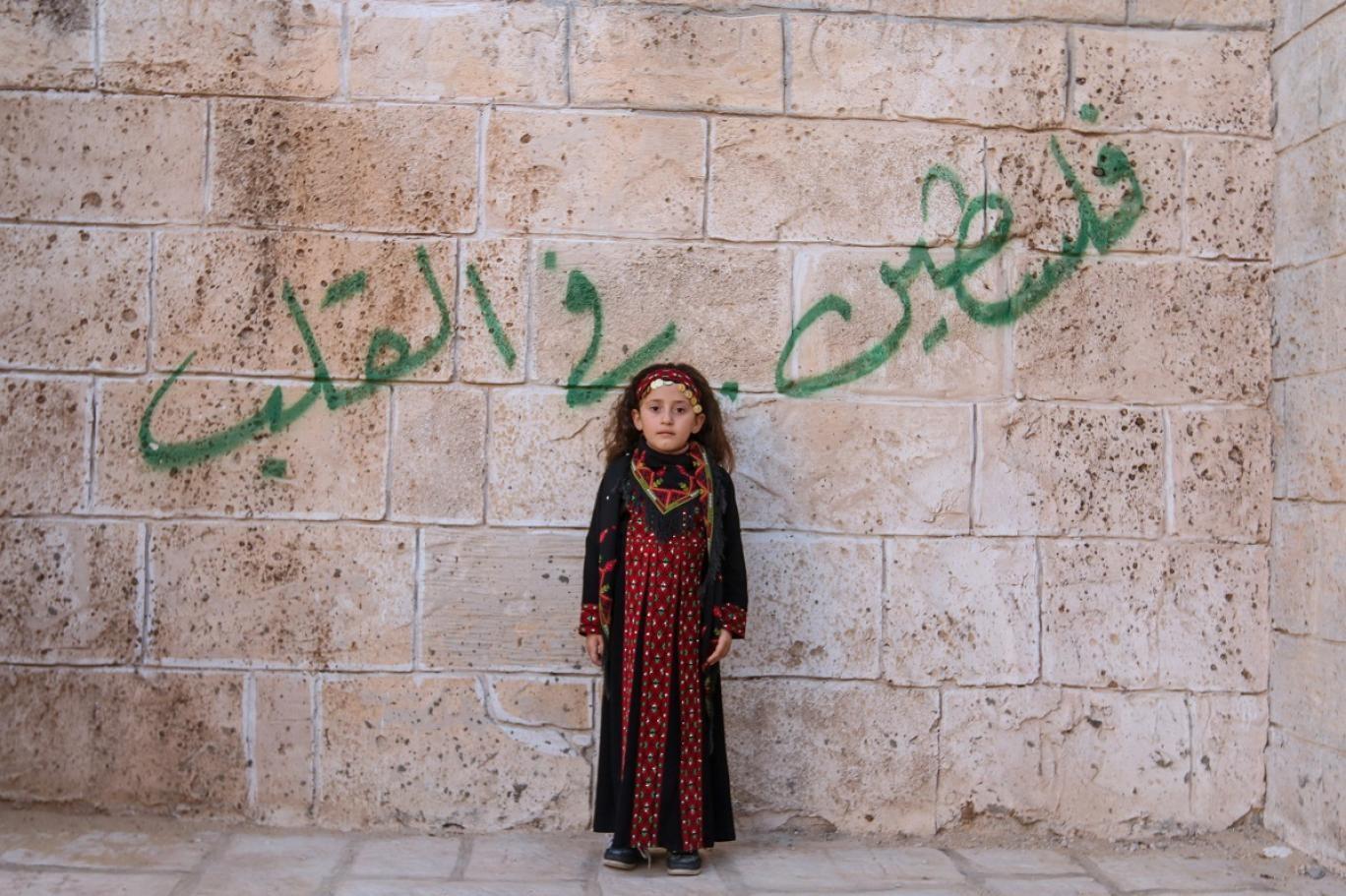 أزمة مالية خانقة تغيّب الدراما الفلسطينية عن الشاشات في رمضان