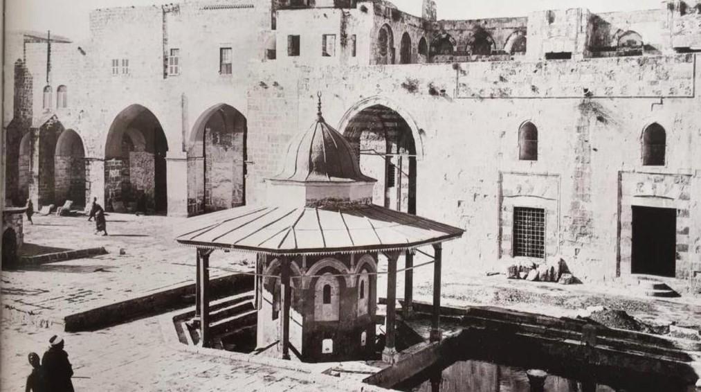 من يوميات القدس في عصر المماليك.. كيف توفرت المياه؟