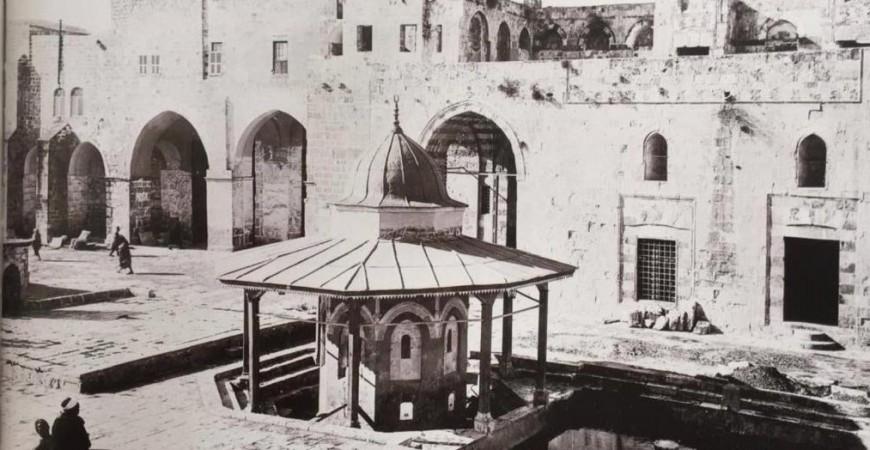 بركة النارنج في الأقصى بمحاذاة سبيل قاسم باشا أنشأها السلطان المملوكي الأشرف برسباي (مواقع إلكترونية)