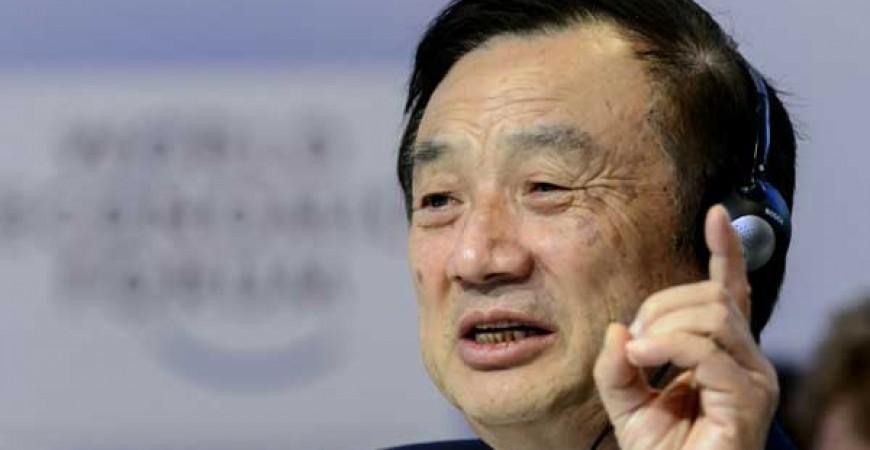 مؤسس شركة هواوي رين جينغفي