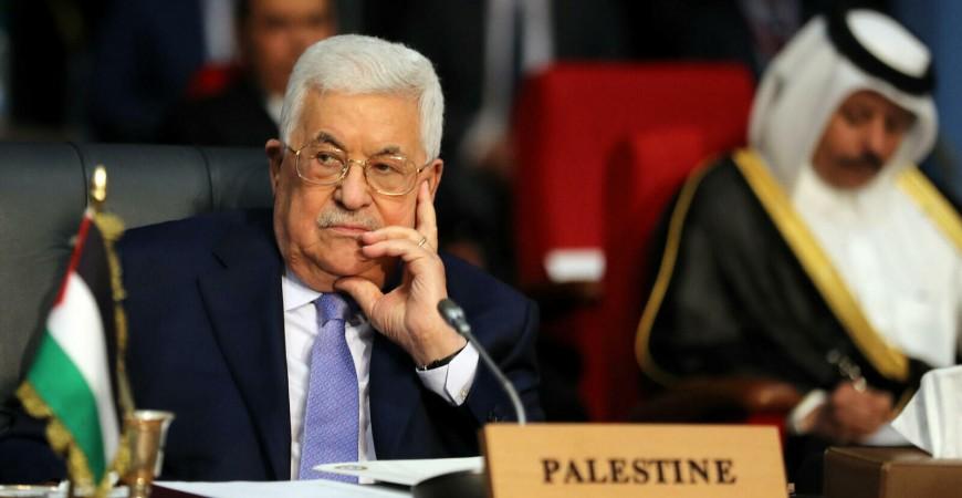 اعلنت السلطة الفلسطينية رفضها حضور المؤتمر الاقتصادي الذي ستنظمه الولايات المتحدة في البحرين