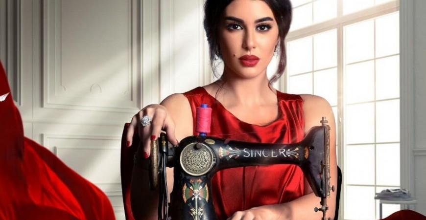 المعنيون بحقوق المرأة غاضبون من العنف في مسلسلات رمضان (الحساب الرسمي لياسمين صبري على فيسبوك)