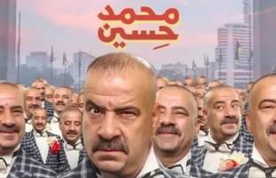 """بالفيديو: محمد سعد يطرح برومو فيلمه """"محمد حسين"""" لعيد الفطر"""