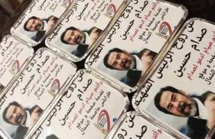 وجبات إفطار عن روح صدام حسين في هذا البلد؟