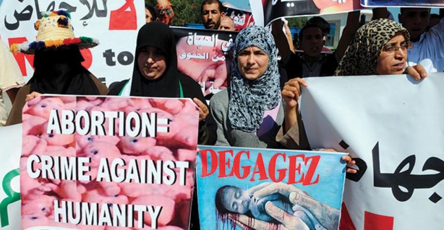 هناك مشروع قانون في البرلمان المغربي يحدد 3 حالات يشرع فيها الإجهاض