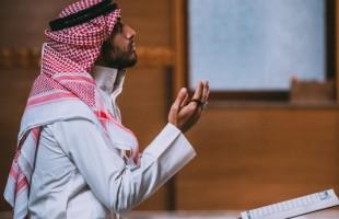 دعاء الجمعة الأخيرة من شهر رمضان المبارك