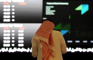الاقتصاد السعودي يتجه إلى التحسن رغم اضطراب أسعار النفط