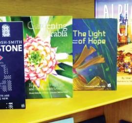 إصدارات دار جامعة حمد بن خليفة للنشر في صدارة جوائز الكتاب العالمي