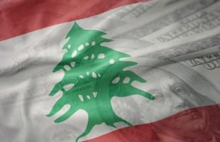 لبنان يستنجد بأموال المغتربين لإنقاذ اقتصاده