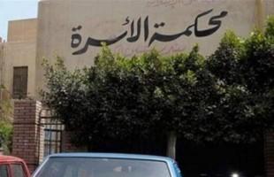 """عمرها 68 عامًا.. عجوز مصرية تخلع زوجها: """"أخشى ألا أقيم حدود الله"""""""