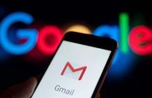 """""""Gmail"""" توفر ميزة للحفاظ على سرية رسائلك"""