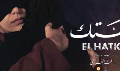 """""""الهتك"""".. أول فيلم مصري يحكي قصة الثورة المضادة"""
