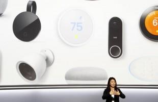 7 قصص تدل على أن الأجهزة الذكية في منزلك قد تعمل ضدك
