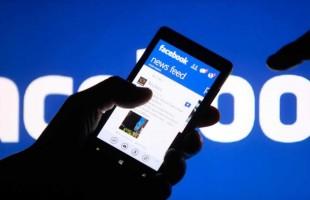 """""""فيسبوك"""" تغلق حسابات """"مضللة"""" في مصر والسعودية والإمارات"""