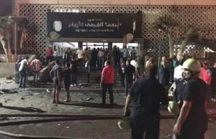 17 قتيلا و 32 مصابا في انفجار امام معهد الأورام بمصر (صور)