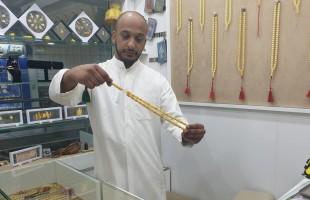 الكويتيون والكهرمان.. حجر كريم أغلى من الذهب