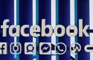 """""""فيسبوك"""" مستعدة لدفع الملايين لترخيص نشر الأخبار"""