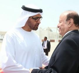 قوات تدعمها أبوظبي تحاصر معسكرات حكومية بمسقط رأس هادي باليمن