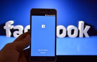 """هل سيصبح """"فيسبوك"""" برسوم اشتراك؟"""
