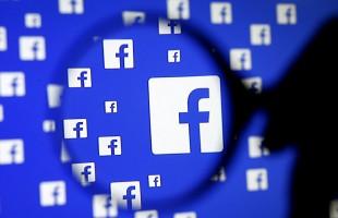 """أول تعليق من """"فيسبوك"""" على فرض ضرائب على مواقع التواصل الاجتماعي في مصر"""