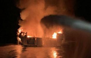 التحقيق بحريق أغرق سفينة غوص بكاليفورنيا وقتل 34 راكبا