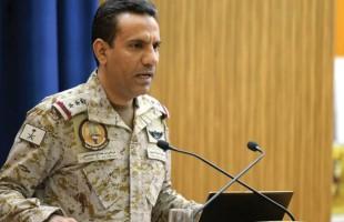 التحالف بقيادة السعودية: إسقاط طائرة مسيرة أطلقها الحوثيون باتجاه المملكة