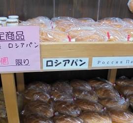 مفاجأة... سلبيات الامتناع عن الخبز بهدف إنقاص الوزن