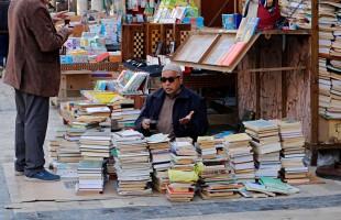 """""""الأدب النسوي""""... صور ذهنية ومصطلحات تؤرق الكاتبات في الوطن العربي"""