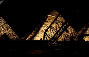 الأرصاد المصرية: فصل الصيف انتهى... وزيادة ساعات الليل