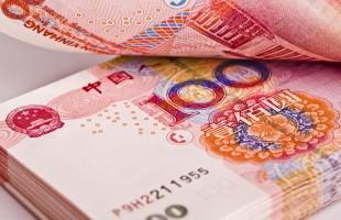 المركزي الصيني: لا حاجة إلى تسريع تيسير السياسة النقدية