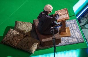 """""""قارئة القرآن""""... لوحة عثمانية تباع في لندن بأكثر من 6 مليون جنيه استرليني"""