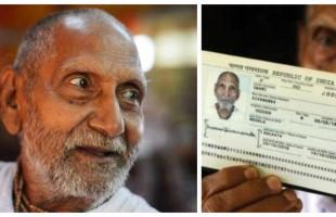 مسافر من مواليد 1896 يصل الى مطار أبو ظبي.. والجوازات تعجز عن إدخال بياناته
