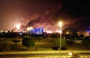 """واشنطن نفذت هجوما سيبرانيا ضد إيران بعد هجمات """"أرامكو"""" السعودية"""