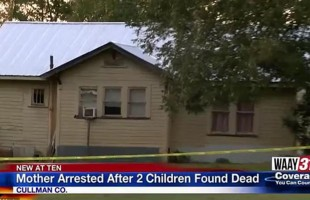 جريمة مروّعة في ولاية ألاباما الأمريكية فاعلها الأم وضحيتها أطفال بعمر الزهور (تفاصيل)