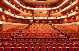 إعلان تفاصيل الدورة 28 لمهرجان الموسيقى العربية