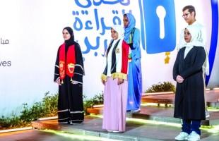 """12 مشتركاً الى نهائيات """"تحدي القراءة العربي"""""""