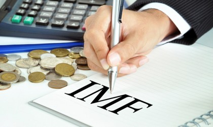 صندوق النقد يخفض توقعاته لاقتصاد منطقة اليورو